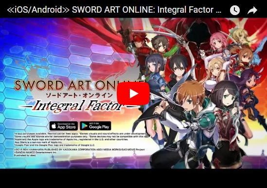 integral-factor-1